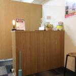 iPhone修理渋谷店【あいさぽ】 本日オープンしました^^