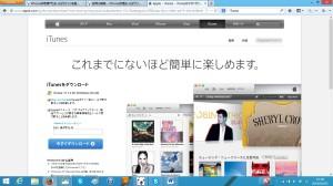 iTunes_dl