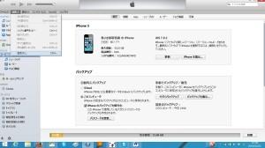 iTunes_edit
