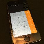 今、iPhoneの修理の依頼をしないで、いつ修理しますか?