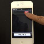 iPhoneのスリープ事情