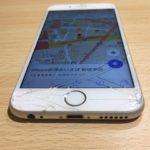 iPhoneがバキフォンになったら!あいさぽへ!