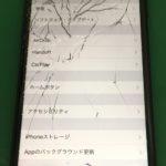 修理台数No.1はiPhone7となる時代になってきました!