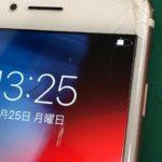 新しい元号とiPhone修理は「ゆったりと?」