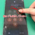 iPhoneXのタッチ不良はあいさぽへ!修理のご依頼増えてます!