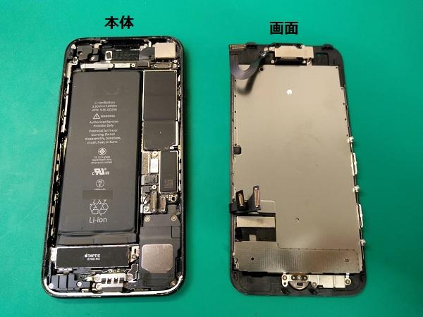 iPhone7 分解