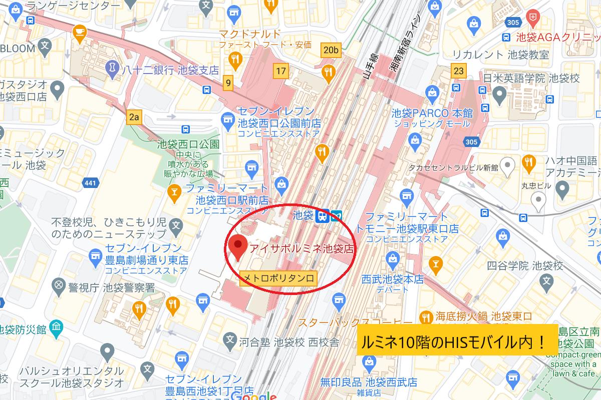 池袋店googlemap画像