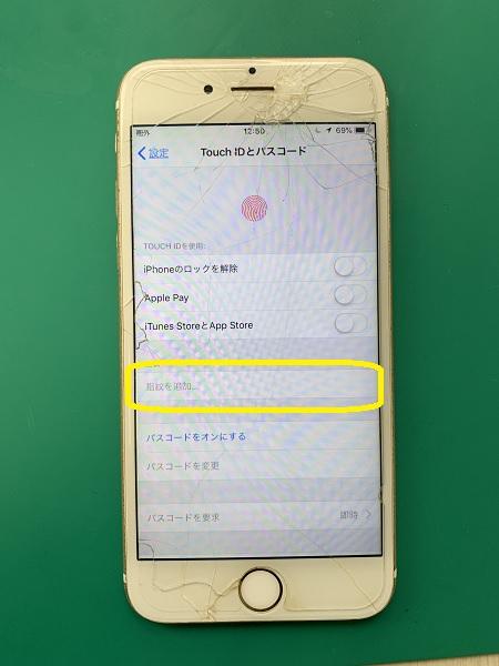 iphone6s 指紋使えない