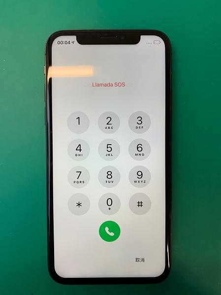 iPhoneX 修理完了