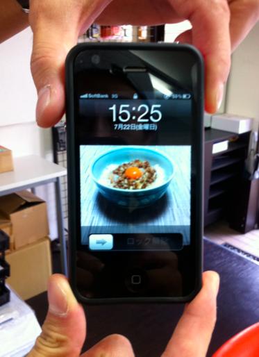 iphone納豆たまごかけご飯