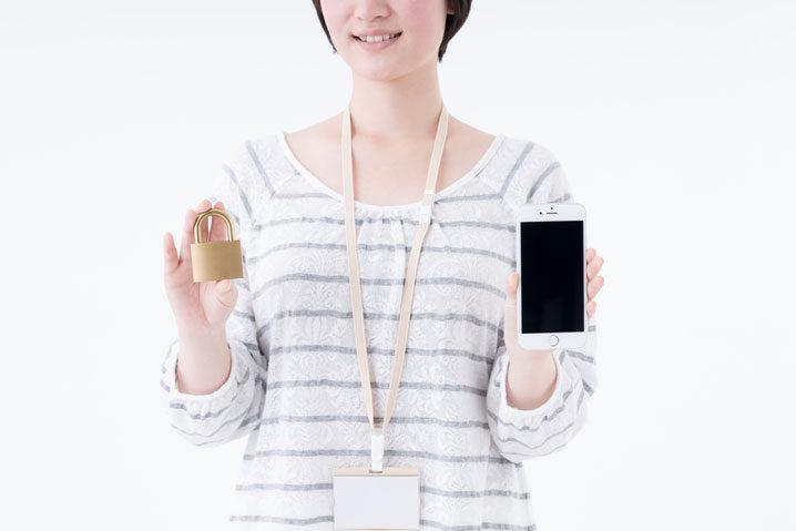 3d3cae96a3 iPhoneはセキュリティソフトがなくても安全?自分でできるセキュリティ対策とは?