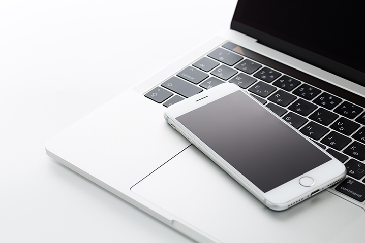 59d73943a8 紛失・盗難対策もセキュリティを語るうえで意識しておきたいことです。万が一紛失・盗難に合った場合のために、便利な機能として「iPhone を探す」があります。