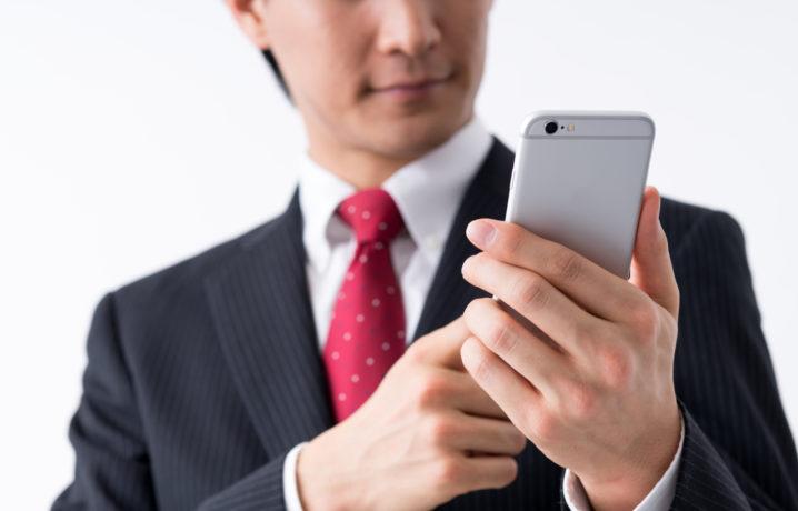テザリング できない iphone