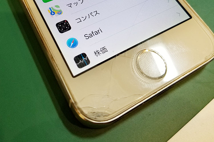 iPhone5s 液晶表示不良とタッチ不良