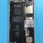 バッテリー交換したけど充電ができないiPhone 5。