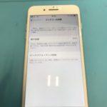 気づくとライフがゼロ…。iPhone 7Pのバッテリー交換!