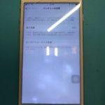 液晶から無数の光漏れが…!ホームボタンも使えない iPhone 8P。。。