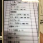 iPhone6S リアカメラ修理