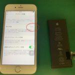 iPhone6のバッテリー交換で泉佐野市よりお客様がご来店されました🚗