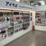 iPhone7 のバッテリー交換で岸和田市からお越しのお客様です。