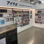 iPhone SEの画面修理のため泉佐野市よりお越し下さいました。