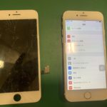 iPhone 7の画面交換に岸和田市よりお越しくださいました。