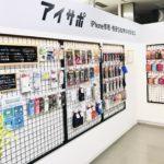 iPhone 6Sの画面交換のため和泉市からお越しくださいました。