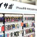 iPhone 11の画面修理のため泉佐野市からお越しくださいました