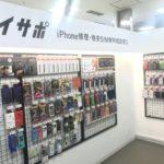 iPhoneXSの画面修理のため泉佐野市からお越しくださいました。
