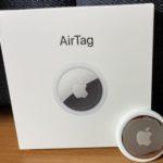 見つける天才「Air Tag 」の初期設定について