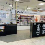 泉大津市よりお越しのお客様でiPhone XSの画面修理でご来店いただきました。