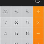 iPhone標準アプリ電卓の便利機能!